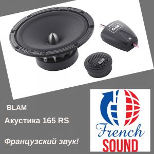 BLAM 165 RS