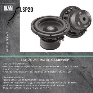 Blam LSP20