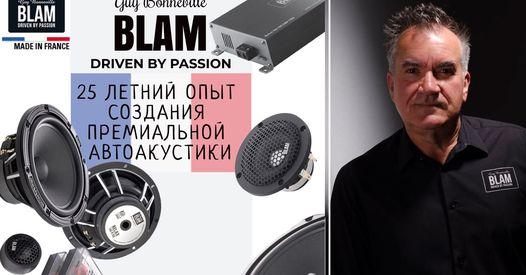 Blam Relax — самая популярная линейка бренда.